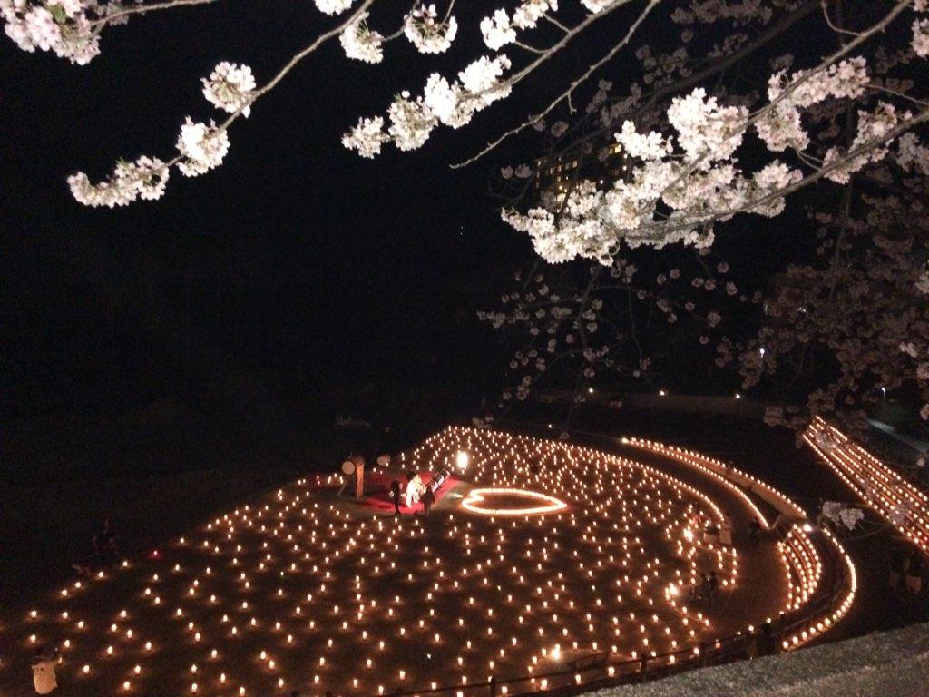 【Canceled due to COVID-19】【4/18/2020】 Symphony Festa of Light and Sound@AtagawaOnsenShiokazeHiroba