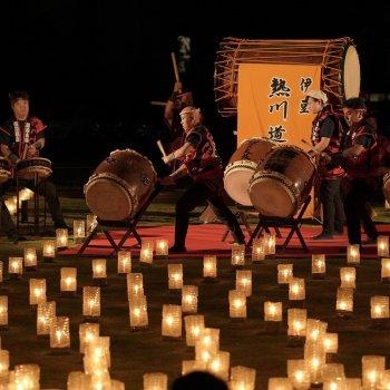 【10/31/2020】Candle Night at Atagawa Onsen